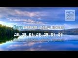 Пугачёва - ЭЙ ВЫ ТАМ НАВЕРХУ